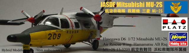 Mitsubishi MU-2S Air Rescue Wing