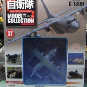 第37号 C-130H