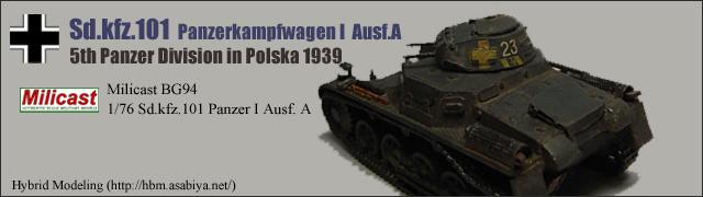 Sd.kfz.101 Pzkpfw I Ausf.A