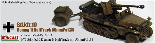Sd.kfz.10 Demag 1t HalfTrack(50mmPaK38)