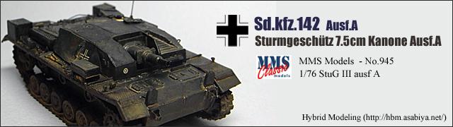 Sd.kfz.142 StuG III Ausf.A