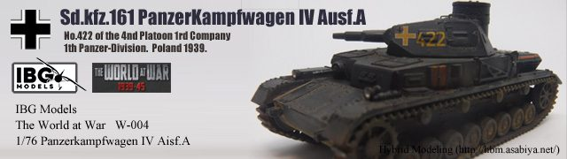 Sd.kfz.161 Panzer IV Ausf.A