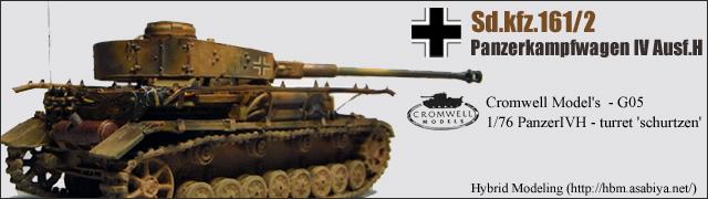 Sd.kfz.161/2 Pzkpfw lV Ausf.H