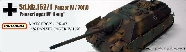 "Sd.kfz.162 Pzjg IV L/70(V) ""Lang"""