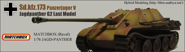 "Sd.kfz.173 Pzjg V ""Jagdpanther"""