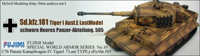 Sd.kfz.181 Tiger I Ausf.E