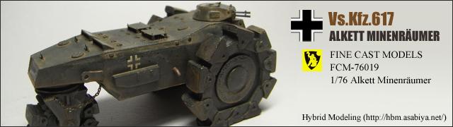 ALKETT Vs.kfz.617