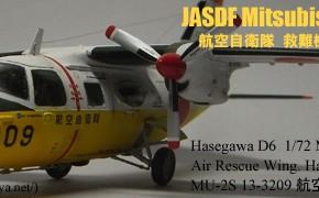 三菱 MU-2S 航空救難機
