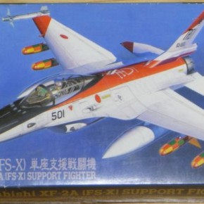 三菱 XF-2A @ Hasegawa
