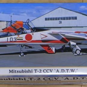 三菱 T-2 CCV @ Hasegawa