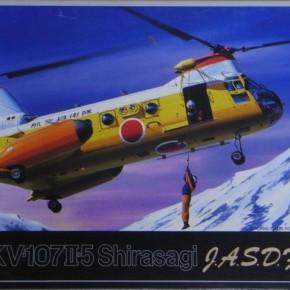 KV-107II-5 しらさぎ@Fujimi