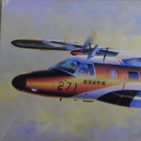 MU-2J@ハセガワ