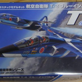 三菱 T-2 Blue Impulse@PLATZ
