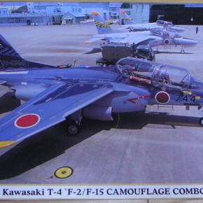 川崎 T-4 「F-2/F-15 迷彩コンボ」@ハセガワ