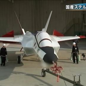 国産ステルス実験機 年度内に初飛行