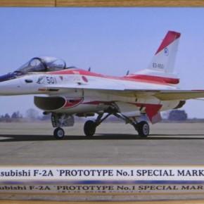 三菱 XF-2A 試作1号機 スペシャルマーキング@ハセガワ
