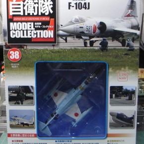 第38号 F-104J