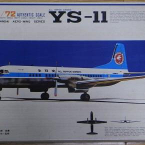 YS-11@バンダイ