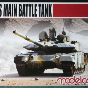 T-90MS @ ModelCollect