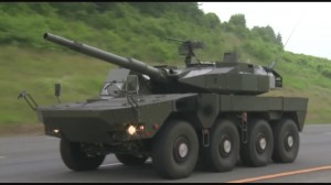【HD】機動戦闘車(MCV_Mobile Combat Vehicle).mp4_000063263