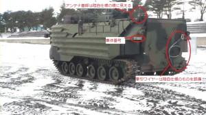 陸上自衛隊が水陸両用車「AAV7」を公開.mp4_000022055