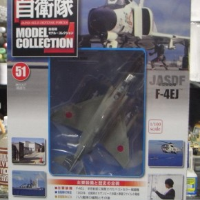 第51号 F-4EJ