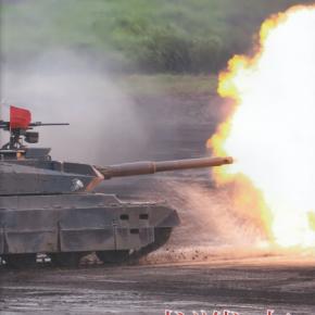 10式戦車 写真資料集