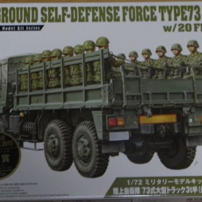 73式大型トラック 乗車隊員セット