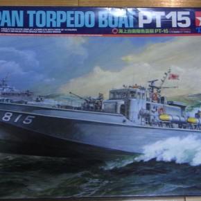 海上自衛隊 PT-15