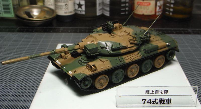 74式戦車の画像 p1_11