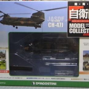 第66号 CH-47J