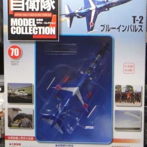 第70号 T-2 ブルーインパルス