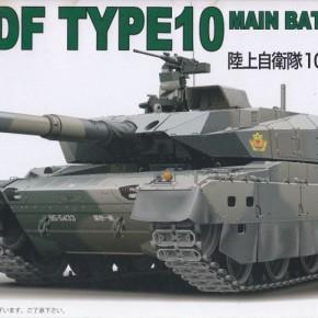 10式戦車 量産型
