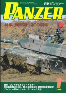 Panzer_201601