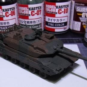 10式戦車 量産型 ③