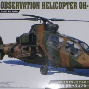 アオシマ 1/72 ミリタリーシリーズ OH-1キット内容