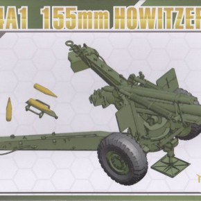58式155mm榴弾砲 ①