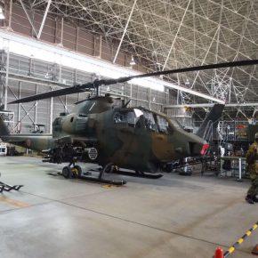 AH-1S@第43~44回木更津航空祭