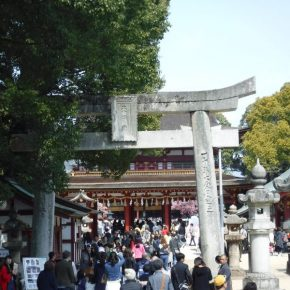福岡に行ってきました