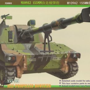 M109A2@Riich Models
