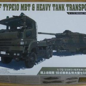 アオシマ 1/72 ミリタリーシリーズ 陸上自衛隊 10式戦車&特大型セミトレーラ 1