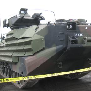 陸上自衛隊 水陸両用車(AAVP7A1 RAM/RS) 『水陸機動団』