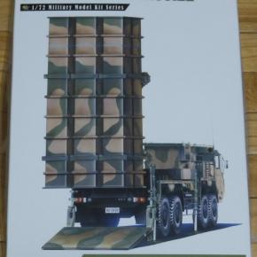 アオシマ文化教材 03式中距離地対空誘導弾