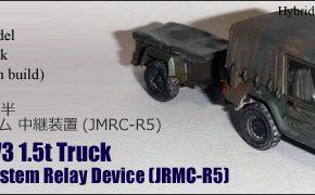 73式1t半トラック/12式地対艦誘導弾システム中継装置(JMRC-R5)