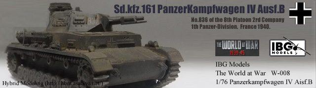 Sd.kfz.161 Panzer IV Ausf.B