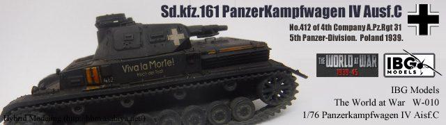 Sd.kfz.161 Panzer IV Ausf.C